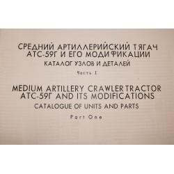 ATS-59G KATALOG CZĘŚCI...
