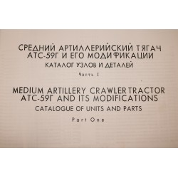 ATS-59G CATALOGUE OF UNITS...